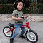 騎車必備的小玩意🚀🚀🚀 有了這樣東西,再也不用擔心搆不到地板!#逗比##搞笑##寶寶#