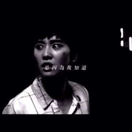 刘诗诗❤帅气的米楠#心理罪之城市之光##刘诗诗##电影#