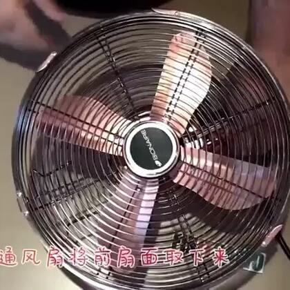 他在风扇上缠了一圈管,家里一下冷了十几度,比空调省电省钱多了👍👍#手工#