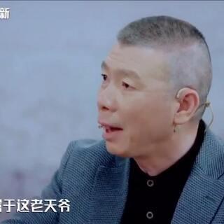 #美少年学社#最新预告#老炮儿##冯小刚导演#亲临指导
