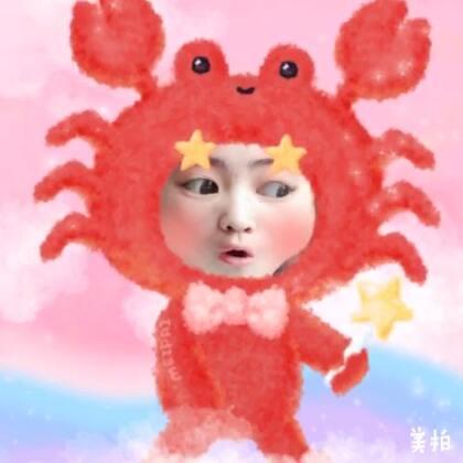 娱乐😁看起来有点无聊😂😂#行走的蟹蟹#