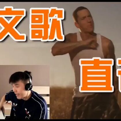 #搞笑#那些耳熟能详的英文歌,我帕瓦罗·强这次要用中文唱出来「评论+点赞抽3️⃣个宝宝,每人88元红包」