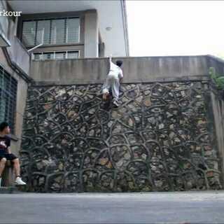 还是武大的点好玩 怀念 #美拍运动季##跑酷##武汉大学#(CT-飞羽parkour)
