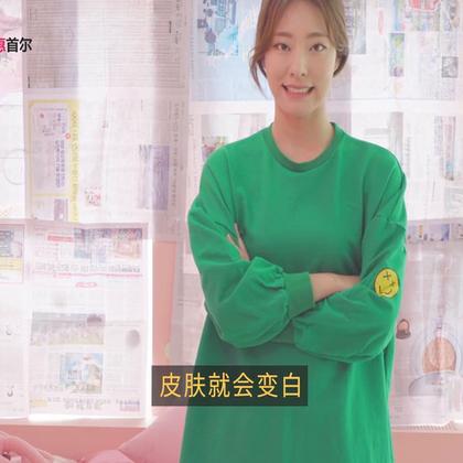 """做你生命里的白雪公主✨✨✨ 人们对皮肤最基本审美要求就是要""""白"""",每个女人也都想要拥有白嫩光滑的肌肤,像白雪公主一样等待生命里的白马王子。💘 http://www.huiseoul.com/meifu-baike/meibaitejiang/?utm_source=meipai&utm_medium=video&utm_campaign=meibaitejiang #我要上热门# #惠首尔特讲# #搞笑情景剧# #美白篇#"""