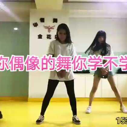 #美拍运动季##舞蹈#Not Today。BTS最新歌曲,舞蹈版出来了