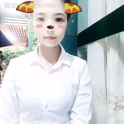 【再爱都要拜拜啦美拍】17-06-04 00:42
