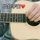 #音乐#给你宇宙-脸红的思春期#韩语歌##脸红的思春期#♡♡♡♡♡♡✨✨✨✨✨✨
