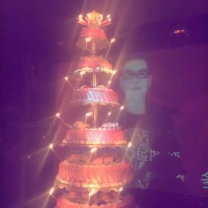 #生日快乐#少了那位只要有蛋糕都是他生日的人😅😆