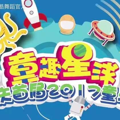 ✨来一个少儿Breaking初级班的表演视频,希望大家喜欢❤️#重庆渝北少儿街舞培训##重庆龙酷街舞培训##舞蹈#