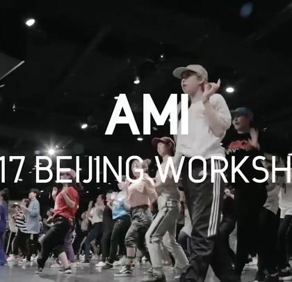 嘉禾舞社 Ami Beijing Workshop 1st Class Litty | 想学最好看最流行的舞蹈就来嘉禾舞蹈工作室。报名热线:400-677-8696。微信:zahaclub。网站:www.jiahewushe.com #舞蹈##嘉禾舞社##嘉禾#