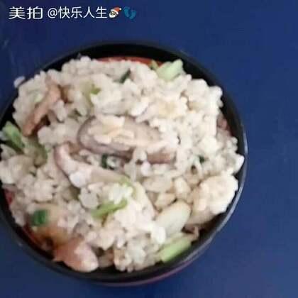 香菇肉丝咸饭#美食#
