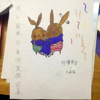 刚从南极与非洲度假归来的越狱兔😂😂😂😂😂😂@☘️柚茶*&*静🍀 #越狱兔##画画#