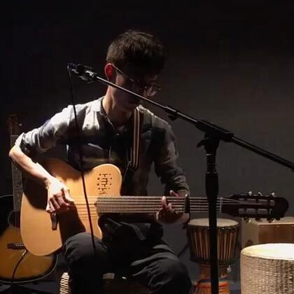 歌名:你要的爱 #吉他弹唱##音乐#@美拍小助手