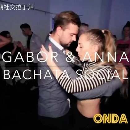 Gabor & Anna Bachata Social #杭州bachata##杭州fiesta#