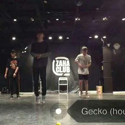 [choreo]今天的house团训,还是该多练律动,现在还没有质感