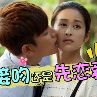 49你喜欢先接吻还是先恋爱? #麻辣段子狗##接吻##恋爱#