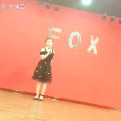 #舞蹈#唱跳型选手🌸