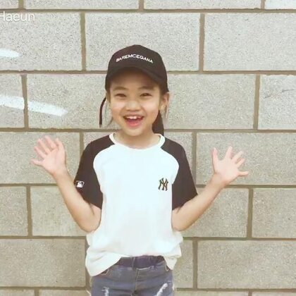 #实名认证#我是罗夏恩,来自韩国,今年八岁,希望大家多多支持我的美拍视频!#舞蹈神童罗夏恩#