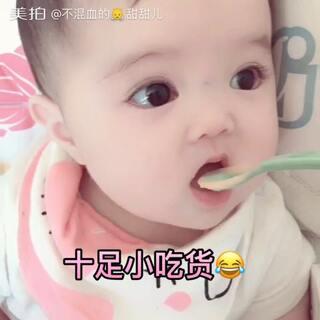 #萌宝宝##宝宝#@宝宝频道官方账号 喜欢我的关注我哦!