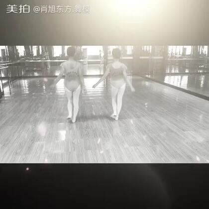 【肖旭东方.舞模美拍】06-11 17:26