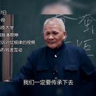 93岁老人拿放大镜给学生讲诗词火了,他说:只要你们愿意听,我就愿意讲。#诗词##正能量##涨姿势#
