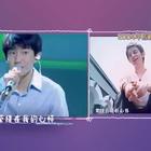 @TFBOYS-王源 演唱#何炅#的《栀子花开》,曾经的何老师和现在的王源同框,鲜鲜嫩嫩,都是青春啊!😁