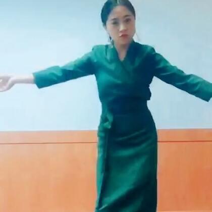 #劳尬舞# 藏舞版的劳尬舞。😜😜😜😜