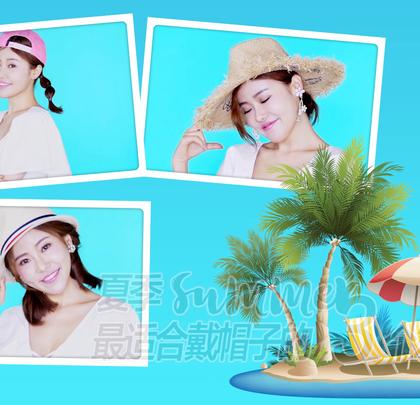 2分钟学会3款夏季帽子发型#魔力时尚##夏天##帽子#