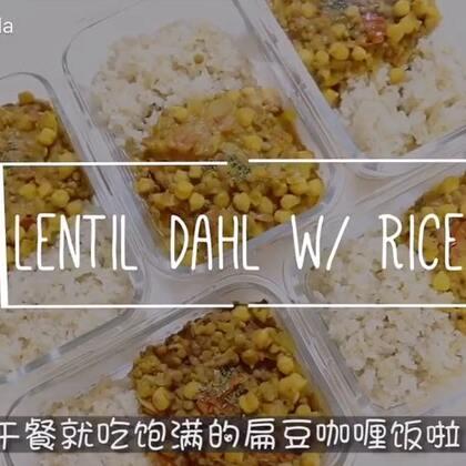 Laella Meal Prep (2) #美食##减肥##女神#
