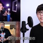 """新视频来咯!跟马来西亚王子和上海好声音一起翻唱的这首 """"是你"""",下首该挑战什么呢?😀 @Danny_AhBoy @胖胖胖_胖 #节省钱##桐学##jasonchen#"""