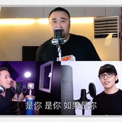 这个夏天《是你》就是你!我们的世纪跨国大合作来啦!中国,美国,马来西亚!希望大家会喜欢我们TFmens~~@jasonchenmusic @胖胖胖_胖 #音乐##这首歌有夏天的味道##我要上热门#