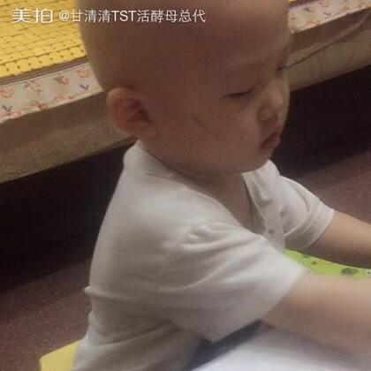 #宝宝#来开始练习写字😄