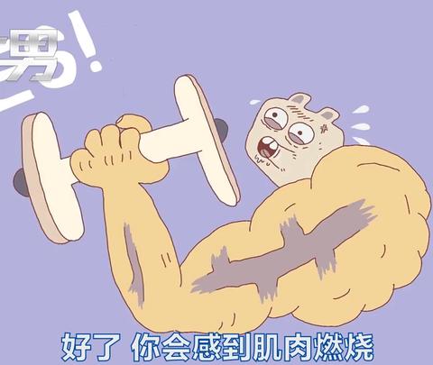 【牛男NeoNan美拍】肌肉增长的秘密,掌握这些很重要...