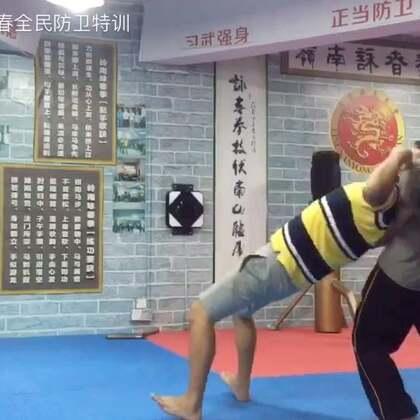 #咏春拳##武术#线上培训,教练微信:y0758com#