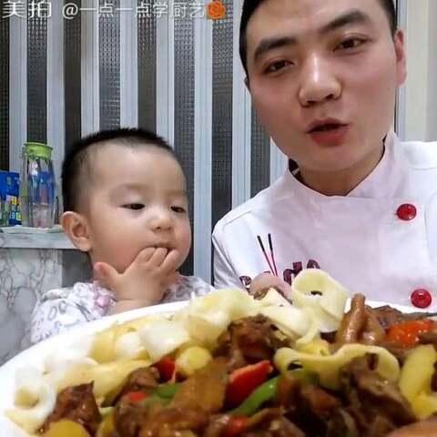 #家常大盘鸡##美食##热门#