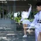 #舞蹈#刀山火海 微博@微小微 😊
