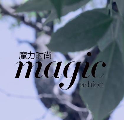 童菲 最纯洁的目光只有你#魔力时尚##女神##魔力明星#