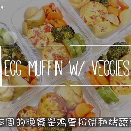 Laella Meal Prep (3) #女神##手工##减肥#
