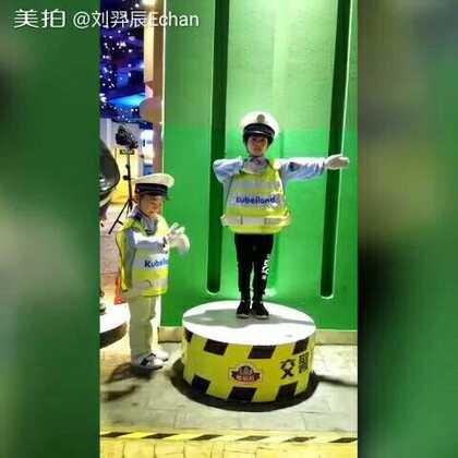 #宝宝##刘羿辰echan#小小交警😃