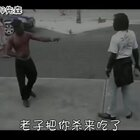 见过尬舞,见过尬演,但你见过尬架吗?哈哈哈哈哈哈哈哈哈哈哈哈哈哈哈哈哈