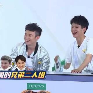 """少年互飚""""浮夸""""演技 王俊凯张一山现场被整嗷嗷大叫"""