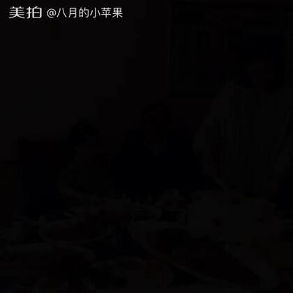【八月的小苹果美拍】17-06-16 14:58