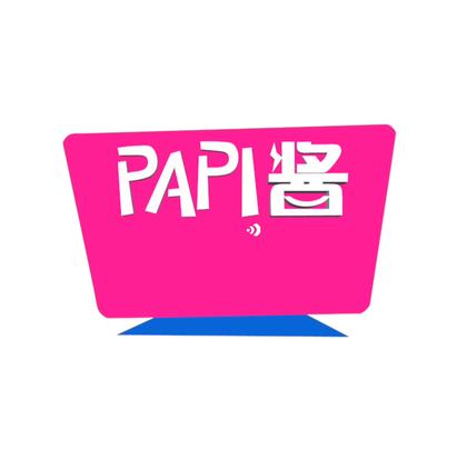 papi酱突然更新的放送——如果化妆品BA转行去卖菜 小姐,要不要看看我们的普罗旺斯原装进口大白菜?