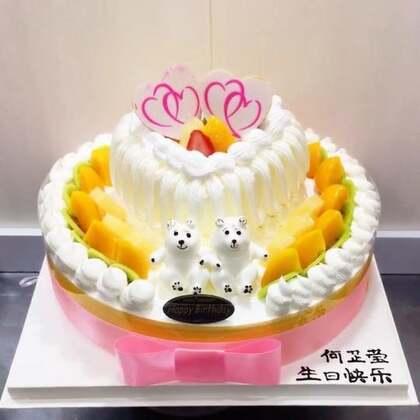 #美食##甜品##美食作业#好久没有做过这种五颜六色的蛋糕了,小伙伴们可看得习惯😝😝😝😝😝😝😝😝😝
