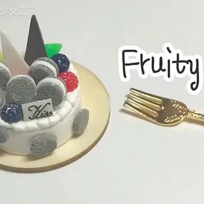 #逗逗귀요미♡##手工#🐒Fruity Oreo cake 原创