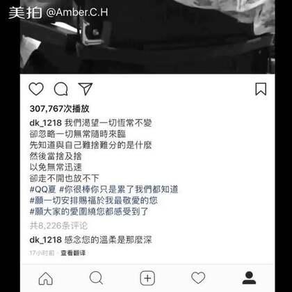#东北爷爷在台湾# 第五十三集。 夏爷爷走了...