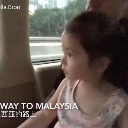 #Annie环游记#马来西亚🇲🇾刁曼岛。家里的床还没睡热又再次启程!我的生日,结婚纪念日和父亲节一起庆祝的这次度假😊#宝宝#