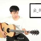 《1分钟吉他教学》17.Em和弦弹唱《温柔》 #音乐##吉他##1分钟吉他教学# @美拍小助手@美拍音乐速递@音乐频道官方账号