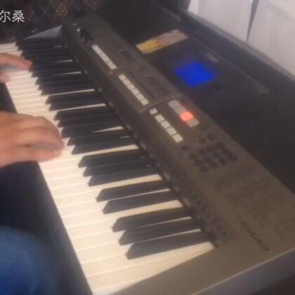 筷子兄弟《父亲》,电子琴,我也是一名父亲的儿子,谨以此曲献给所有的父亲,让你的父亲也感受到你的爱吧!