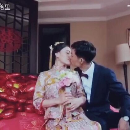 #婚礼快剪#6.11